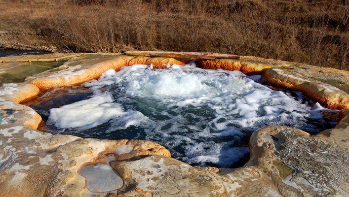 Երազահան Տաք Ջուր