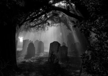 գերեզման երազահան