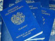 erazahan pasport