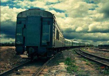 Գնացք