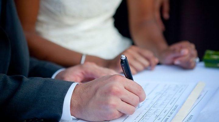 երազահան Ամուսնական Պայմանագիր Կնքե