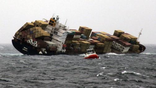 Երազահան Նավ Վտանգի Մեջ