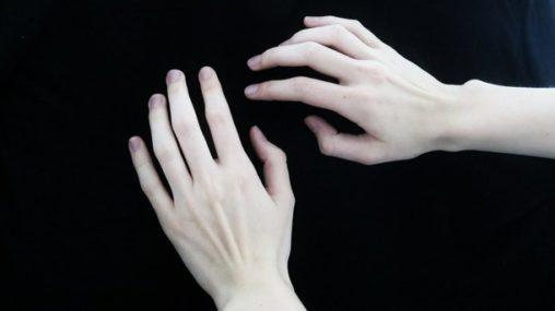 Երազահան Սպիտակ Ձեռքեր