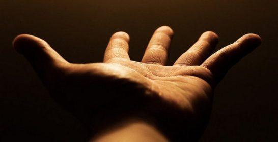 Ձեռքի Ափ