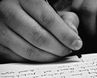 գիր գրել