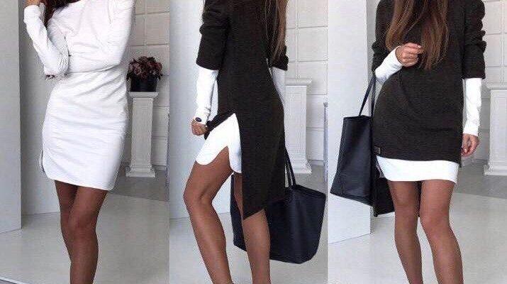 Երազահան Նոր Հագուստ